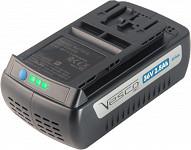 Vesco baterija Lite Pro X40-B1
